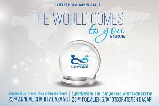 You are currently viewing 23-и годишен Благотворителен Базар